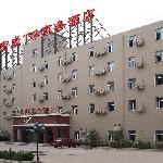 京成138连锁酒店十里河店