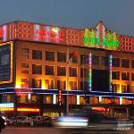 民族会馆夜景