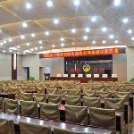 民族会馆大会议室