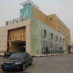 Foto de Yantai Golden Sun Business Hotel
