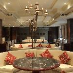 Four Seasons Chamber Chinese Restaurant