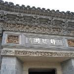 Jingsi Garden