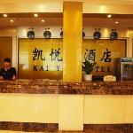 Photo of Kaiyue Hotel