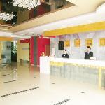 Foto de Yunting Holiday Hotel Pudong