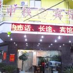 Zhongtie Business Hotel