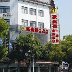 Foto de Haoshanghao Business Hotel