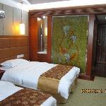 Yurui Hotspring Garden Hotel