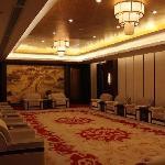 Photo de Qianjiang International Hotel