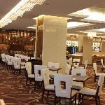 Foto de Qianjiang International Hotel