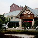 神农居 四星级酒店