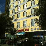 Home Inn Hohhot Shiyangqiao Road