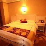 Photo of Hengxing Hotel