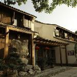 Guolin Resort