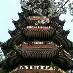 Photo of Lanting Resort