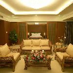 Weishan Lake Hotel