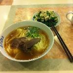 SuShi Beef Noddle (WenHua Gong Road)