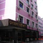 Chuangxing Hotel Foto