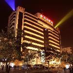 Juguangju Hotel Foto