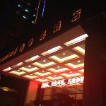 Didu Hotel