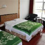 Shanghai Yingdu Hotel
