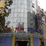Home Inn Xi'an Gaoxin 2nd Road