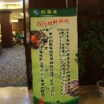 Photo de Liandao Seashore Tour Resort