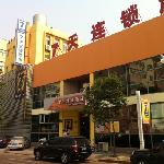 ‪7 Days Inn Qingdao Beer Street‬