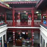 華山五雲峰飯店