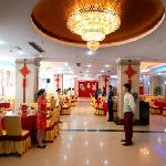 Foto de Hongjiang Grand Hotel
