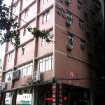Photo of 7 Days Inn Guangzhou Chenjiaci Subway Station 2nd