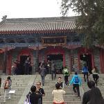 Yuquan Courtyard of Huashan Foto