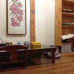 舒适传统的韩国小院