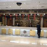 Foto de Binjiang Hotel