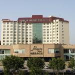 Photo of Mingyuan Xindu Hotel