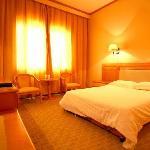 Huanghua Airport Hotel