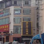 Ya Zhu Business Hotel Chengdu Xingfu Meilin