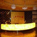 Yufeng International Hotel Foto