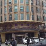 Photo of Jinyu Sunshine Hotel