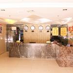 Aolinpu Hotel