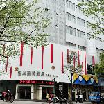 Yami Hotel Foto