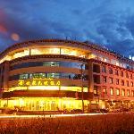 Photo of Minzu Hotel