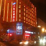 Hanting Express Zhangzhou Longjiang Plaza