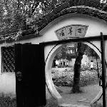 Baicao Garden of Shaoxing
