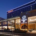 Φωτογραφία: Sheraton Hefei Xinzhan Hotel