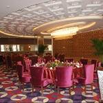 Foto de Rare-Earth International Hotel