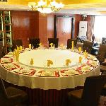 Photo of Diaoyutai Villa Huatian Hotel