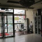 City 118 Hotel (Langfang Heping Road)