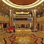Foto de Rong Hua Hotel