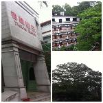 Photo of Yinlin Resort