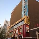 Free Line Fashion Hotel Beijing Weigongcun